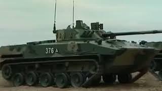 Боевая машина десанта БМД 4М