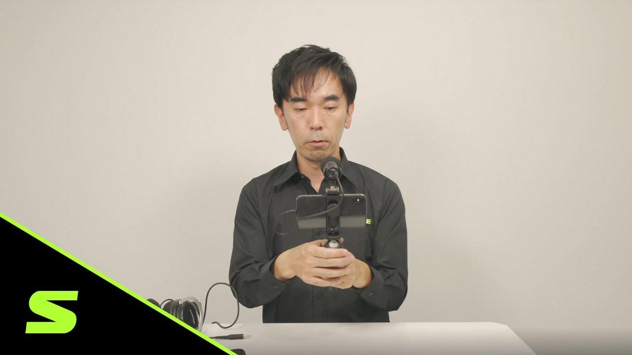 MV88+ ビデオキット | ビデオレコーディング用セットアップ