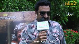 Naren at Kaadu Movie Audio Launch