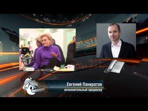 Video pagsasanay para sa pagbaba ng timbang sa Russian