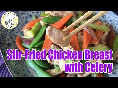 Stir-Fried Chicken Breast with Celery  | Chinese Food made Simple + English Recipe