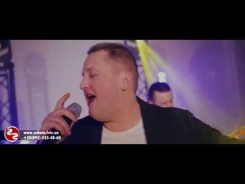 гурт Від Суботи до Суботи м.Стрий, відео 7