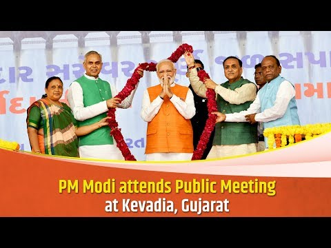 PM Modi attends Public Meeting at Kevadia, Gujarat