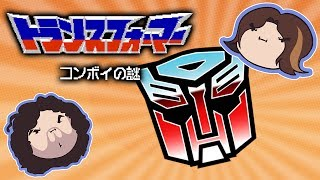 Transformers: Mystery of Convoy - Game Grumps