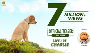 777 Charlie - Official Teaser