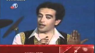 Edip Akbayram - Aman Kerem