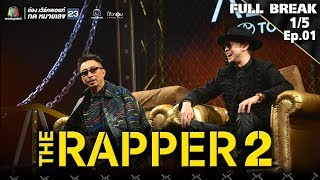 THE RAPPER 2   EP.01   Audition   11 ก.พ. 62 [1/5]