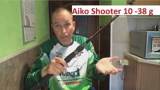 Aiko shooter 802mh