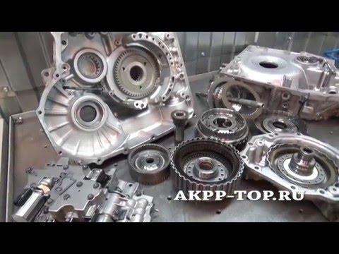Фото к видео: Ремонт АКПП Опель Астра H AF17