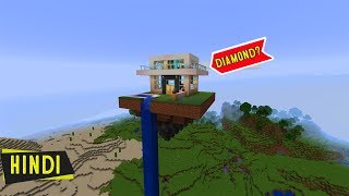 I MADE A HOUSE IN *AIR* in MINECRAFT