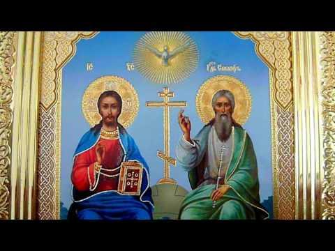 Молитва св князя владимира