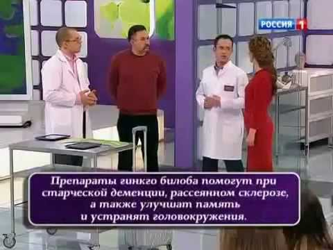 Как установить диагноз гипертония