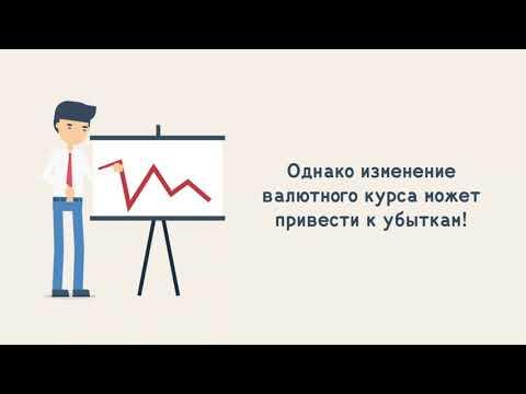 Рейтинг российских брокеров по бинарным опционам