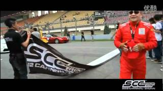 preview picture of video 'SCC珠海赛道宣传片 SCC Sports Cars Club Carnival On Zhuhai,China.2012 May 5th.'