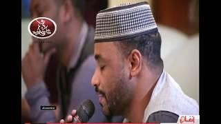 اغاني طرب MP3 احمد البنا الندامى || برنامج ميلودي ح 1 تحميل MP3