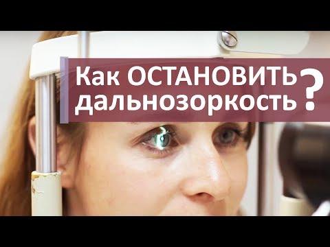 Физическая нагрузка при повышенном глазном давление