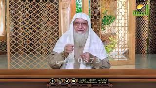 حب النبى ﷺ ح ٢ صانعات الرجال مع فضيلة الشيخ سعد عرفات
