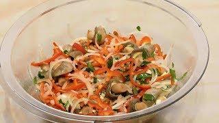 Всего 10 минут и вкусный салат-закуска с шампиньонами готов!