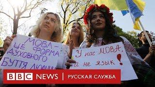 Закон о языке: что изменится для украинцев