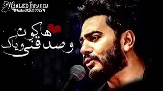 تحميل اغاني تامر حسني روح قلبي انا وعدتك❤ MP3