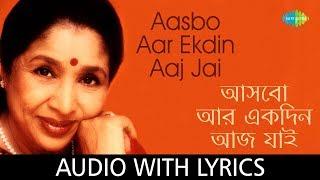 Aasbo Aar Ekdin Aaj Jai with lyrics | Asha Bhosle | R.D.