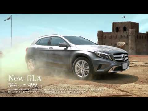 Mercedes-Benz Commercial for Mercedes-Benz GLA-Class (2014) (Television Commercial)