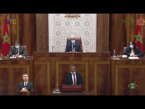 بووانو في كلمة المجموعة النيابية للعدالة والتنمية ردا على التصريح الحكومي