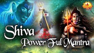भक्ति की जान है ये शिव मन्त्र !! So PowerFul Shiv Mantra !! OM NAMAH SHIVAY