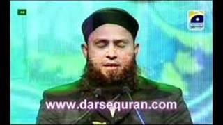 Anas Younus Surah Rahman On Program 'Jalwa E Jana' Geo Tv 11 Rabi Ul Awal 1433