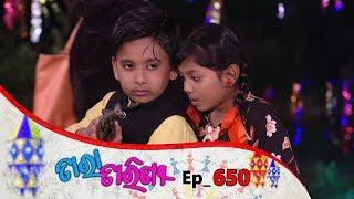 Tara Tarini | Full Ep 650 | 6th Dec 2019 | Odia Serial – TarangTV