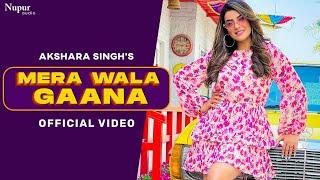 #AKSHARA SINGH - MERA WALA GANA Full #Video Song | New Bhojpuri Song 2021 | Superhit #Bhojpuri Song