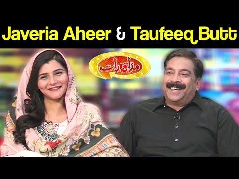 Javeria Aheer & Taufeeq Butt | Mazaaq Raat 3 September 2018 | مذاق رات | Dunya News