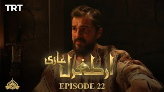 The hit Turkish drama show from TRT, Ertugrul Ghazi, is now available in Urdu, dubbed by PTV | Pakistan Television Corporation Limited. NEW EPISODES DAILY.  Subscribe to never miss an episode: http://youtube.com/c/trtertugrulptv?sub_confirmation=1  #ErtugrulYouTubeRecord #ErtugrulUrdu  -------------   Follow on Instagram: https://www.instagram.com/trtertugrulptv Follow on Facebook: https://www.facebook.com/trtertugrulptv Follow on Twitter: https://www.twitter.com/trtertugrulptv  More from TRT Drama (English subtitles): https://www.youtube.com/trtdramaen