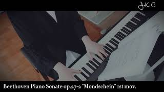 "Beethoven Piano Sonate op.27-2 ""Mondschein"" 1st mov. (베토벤 월광 소나타 1악장)"