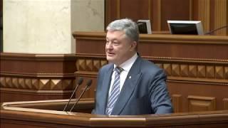 Украина берет курс в ЕС и НАТО. Рада утвердила изменения в Конституции