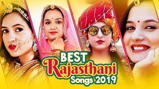 मधुर राजस्थानी गाने | Superhit Rajasthani songs 2019 | Audio jukebox ks records new song 2019
