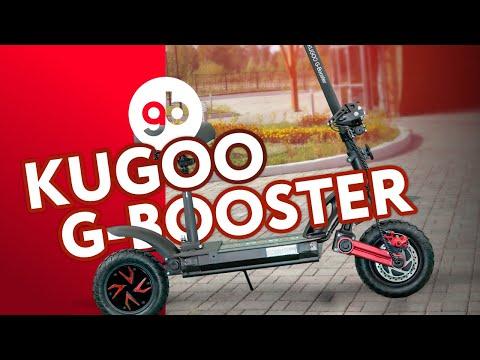 Электросамокат Kugoo G-Booster 23Ah