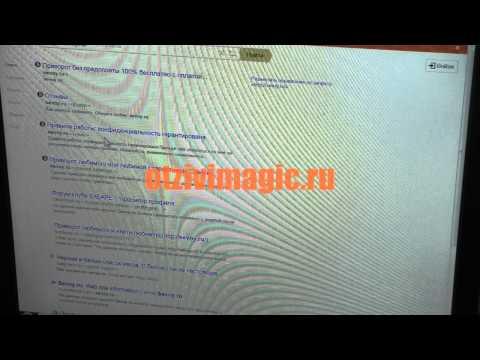 Приворот без предоплаты sevoy.ru отзывы