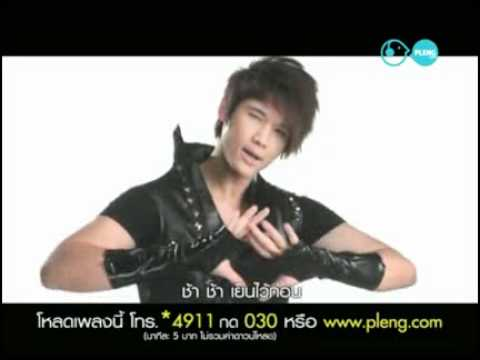 MV เกมทายใจ (Dance Version) - C-Quint Mp3