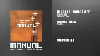 Nicolas Bougaieff - Hypoxia