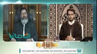 الإسلام والحياة | مفهوم البدعة | 03 - 12 - 2016