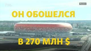 ЧМ-2018: как строились стадионы