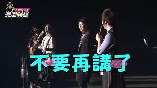 """五月天阿信克服""""生日恐懼症"""" 全場大合唱!"""