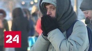 Морозы в регионах России: местные жители шлют впечатляющие кадры