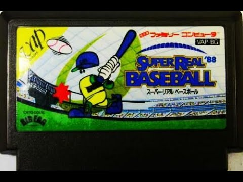Super Real Baseball '88