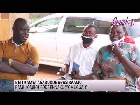Abakulembeze b'e mizikiti e Namungoona balagyanidde Beti Kamya