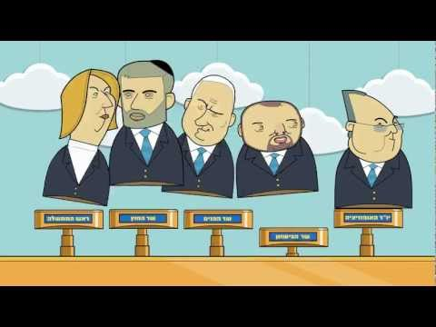 מכונת ישראל שחולבת את האזרחים