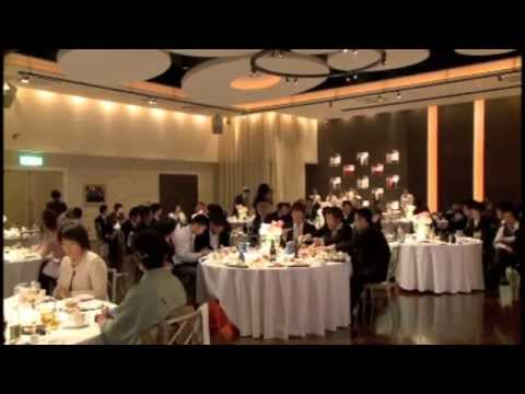 Japanese Wedding Reception Performance