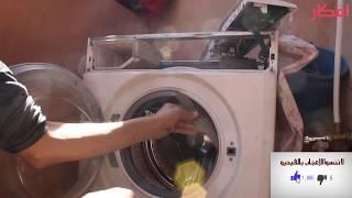 عندي مشكلة في الغسالة الاتوماتيكية لكن لقيت الحل \كيفية اصلاح الة الغسيل whirlpool