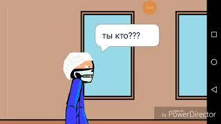 Гличтейл 1 сезон 1 серия